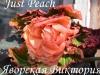 Just Peach — копия